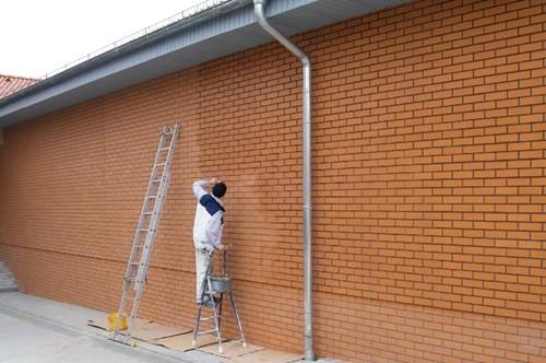 Zabezpieczenie antygraffiti