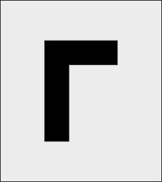 Oznaczenia parkingowe L szablon do malowania