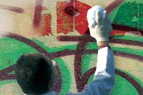 Środek do usuwania graffiti