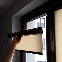 Montaż rolet okiennych