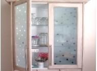 Spray oszronione szkło